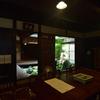 190822吉田家住宅24