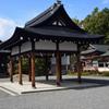 200223b春日神社45