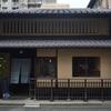 210907b姉小路通10堺町東入