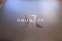 R、出ますね( ;∀;)