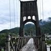 日本最大級の木製吊り橋③