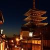 京都・東山のシンボル