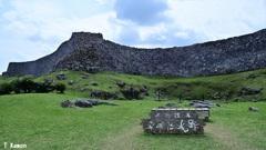 琉球王国のグスク(城)跡①