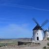 ドン・キホーテの風車
