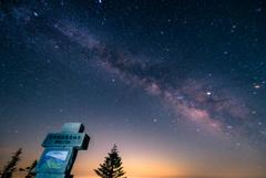 星たちの煌めき