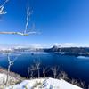北の大地 -摩周湖・冬3-