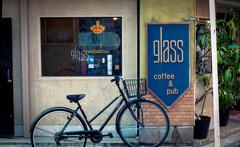 coffee & pub