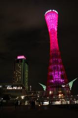 ポートタワーとホテルオークラ