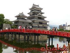 matsumoto shi Castle