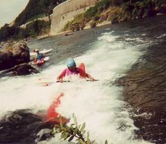 canoe1n
