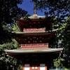 油山寺 三重の塔