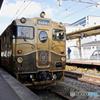 Golden Time : 或る列車、長崎駅 2019