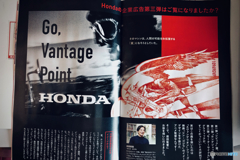 Honda Magazine Mar 2019