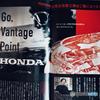 Honda Magazine Mar 2019
