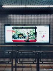 おけいはん:祇園四条駅 平成三十一年 卯月
