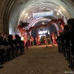 本日の:龍踊り、新長崎トンネル貫通式