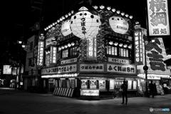 On the street Corner, Shinsekai Osaka