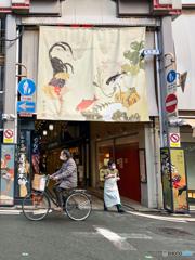 京都 錦市場通りの街角