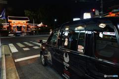 Shijo Dori Ave, Kyoto 2019