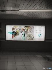 14秒後 : 祇園四条駅 おけいはん その2