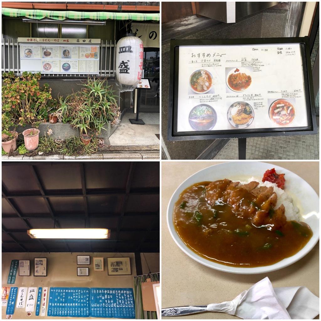 Kyoto Eat : 京都で何食べた?