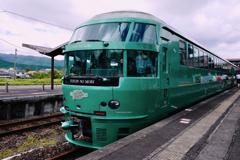Arrived Bungomori Station