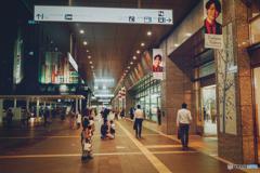 Around the Kyushu : JR Hakata City