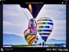 Descent hot air balloon, Kasegawa