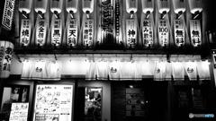 Yakitori night in Nagasaki