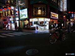 On the Street Corner, YOKOHAMA