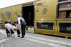 Bungo-Mori Station, Oita JR KYUSHU