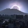 Kagoshima Opening sequence