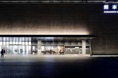 Night in Kumamoto Station