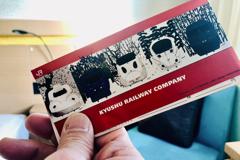 Ticket to Ride KYUSHU RAILWAY COMPANY