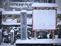 平成28年豪雪・矢上神社