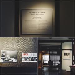 Leica Gallery Kyoto exhibition