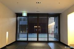 Kyoto Morning, intergete