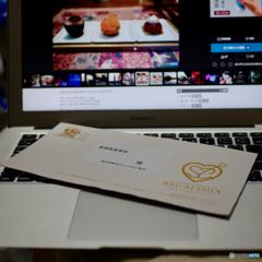 invitation, New journey