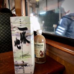 一勝地:九州を巡る旅