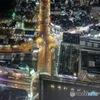 Dive into the Abeno cityscape, OSAKA