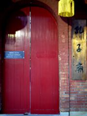 Red gate : Confucius shrine