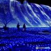 A Kind of Blue : Kingdom of Lights, HTB