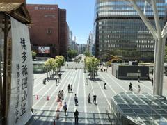 Hakata side, HAKATA Station