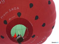 Zoom, Zoom Ichigo Ballon