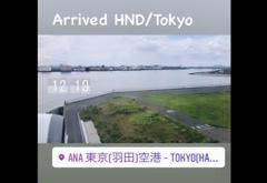 Arrived HND/Tokyo