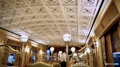 Inside JRKYUSHU SWEET TRAIN