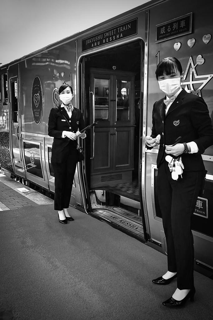 La Chic : JRKYUSHU SWEET TRAIN