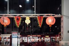 ランタンのある風景:スターバックス長崎浜の町店