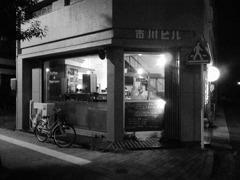 CITY SKIN 0007
