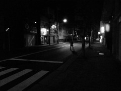 CITY SKIN 0005